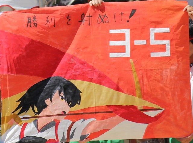 3の5の学級旗には、右京・延命・船津の3つの力が合わさって一つの力となり\u201d我らが魂つねに一つ\u201dという目標をかかげ